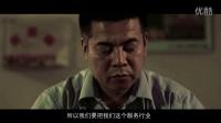 深圳巴士集團股份有限公司  企業故事 《一個公交司機的安全賬單》