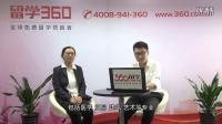 互聯網留學領跑者|留學360:日本留學專家解答(一)