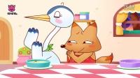 狐貍的晚餐  伊索寓言故事  碰碰狐!兒童兒歌