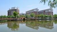 福建師范大學 教育技術專業  2016年招生宣傳片