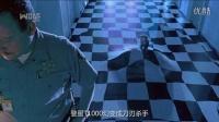 AR/VR終極體驗:《終結者2》25周年特展深圳首發