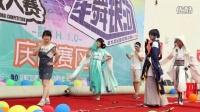 萌妹大帅哥舞蹈(庆阳漫展)