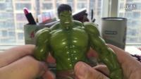 figma綠巨人