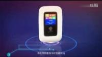 人民公網 無限流量 免費移動WiFi神器 手機伴侶宣傳片!
