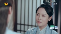 青云志 TV版 青云志 05 覆滅邪教碧瑤錯愛驚羽