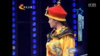 喜剧版甄嬛传宋小宝关婷娜.关婷娜掐着宋小宝的脸,真是搞笑!_8 title=