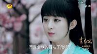 青云志 TV版 青云志 16 鏟除萬毒門復活張小凡