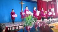 吉昌教會南天門舞蹈《主恩滿滿》