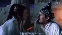 貳嬸《悟空》遇到周星馳《大話西游》比戴荃的如何剪輯MV