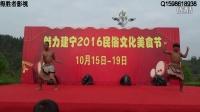 建宁县美食节,帅哥舞蹈。得胜者影视