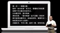 袁氏作文高中4-2