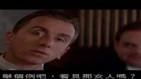 海上鋼琴師1900之況昧平生_標清