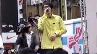 鄧輝鵬上傳三人游 方大同簽唱會 飯拍版  09-03-01-方大同