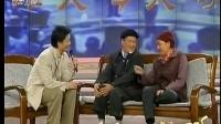 """老梁看電影 20120903 趙本山、宋丹丹""""磨""""出來的黃金搭檔_標清"""