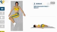 【久坐族必備!1分鐘仰臥腿腰轉體運動】經常坐著的人,睡覺前躺在床上跟著視頻做兩遍,每次堅持20-30秒,有利于保護腰部,鍛煉臀大肌和腰方肌。