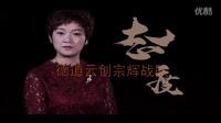 2017勵志視頻 馬云 只有誠信的商人能夠富起來小清新 重口味 綠茶婊 正太 宅男 狗帶 么么噠 偽娘