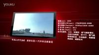 """""""中國心""""2016年度十佳發動機----豐田2.0T汽油機"""