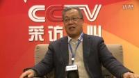 第十三屆中國教育家大會采訪上海農林職業技術學院吳乃山書記