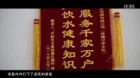 河南格林电器公司宣传片