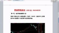 财经资讯:股票行情来袭!捕捉牛股涨停板!