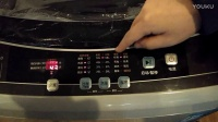 Midea/美的 MB75-eco11W 7.5公斤智能云波輪全自動洗衣機使用介紹
