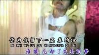 [澳廣點歌臺]湛愛鈴 :《恨不相逢未嫁時》[最美的祝福]張德虎制作。感謝吳松和、林彩虹提供視頻。