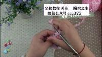 成都織毛衣-編織教程(30)-描寫媽媽織毛衣的句子