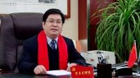 中國建設銀行禹城支行給您拜年了!!!!!