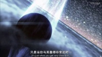 星際穿越中的科學3