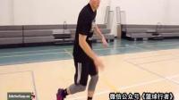 籃球課一個人兩個球三個無限循環的投籃練習籃球教學視頻1籃球教程