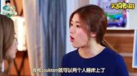 [泰劇]愛情配方05