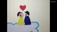 逐幀動畫《Love》 諾貝斯國際學校學生作品