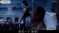 五分鐘看完坐飛機鬧鬼的恐怖片《407航班》