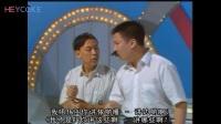 【粵語】廣東相聲大師黃俊英作品《家庭教師》