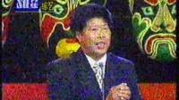 山東有線綜藝頻道-好戲連臺-呂劇大賽范銀平一等獎