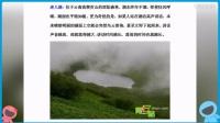 中國境內18個最邪門的地方 MV_201702181320