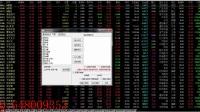 股票基础知识入门卖点;  由筹码分布图判断股价