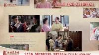 冠心病專利藥|益安寧丸官網|香港益安寧丸|康朝藥房網