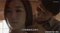 韓國電影被監禁的時間精彩片段欣賞