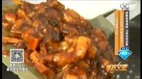 邯鄲愛情湖畔 讓食材談戀愛 151129炸醬鹵面(面條)河北豆腐魷魚奶湯