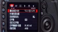 5d3佳能單反相機教程單反相機入門教程