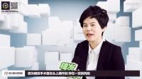 添禾植發-北京植發價格一般多少錢