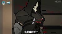 如果守望經典臺詞出現在動畫里-飛熊TV#守望先鋒#
