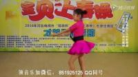 刘老师幼儿舞蹈视频2017最火《恰恰》幼儿舞蹈视频2017最新