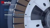 海爾 新水晶 超大滾筒洗衣機-純三維-工業動畫——小.mp4