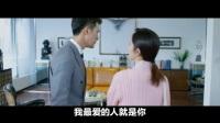 永勝化學之家-MV音樂50-彭雅琦-在一起-狐貍的夏天主題曲mv