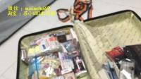 【蘇小回】3月日本購物代購開箱分享 4