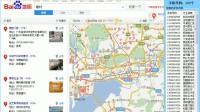 百度地圖搜索手機號、.mp4