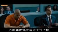 【谷阿莫】5分鐘看完谷阿莫的9分鐘看完《速度與激情》1-7集