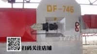 杭州/最佳全自動數控鋼筋彎箍機 鋼筋彎曲機 彎鉤機 /保山
